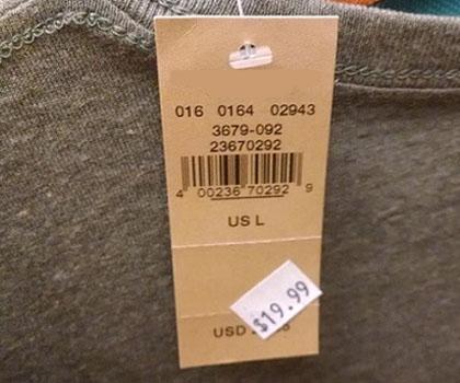 價錢牌 (Price tag)